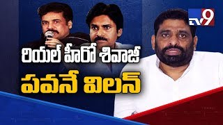 Pawan Kalyan is Reel Hero, Sivaji is Real Hero || TDP Buddha Venkanna