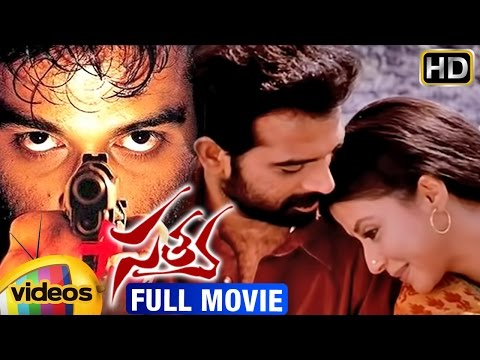 Satya Telugu Full Movie | JD Chakravarthy | Urmila Matondkar | Ram Gopal Varma | Mango Videos