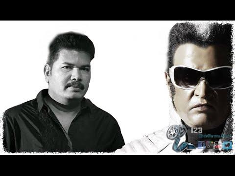 Shankar got OK from Rajini  | 123 Cine news | Tamil Cinema News