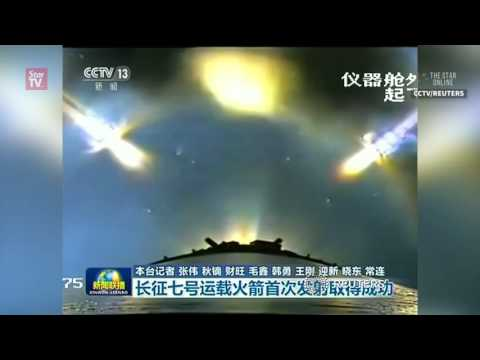 Launch of Long March 7 by China's space programme