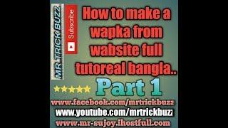 How to create a wabsite in wapka full tutorial bangla