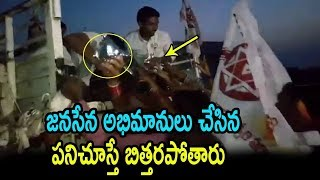 Jana sena Party | Pawan Kalyan | Janasena Fans | Pawan Kalyan Speech | Top Telugu Media