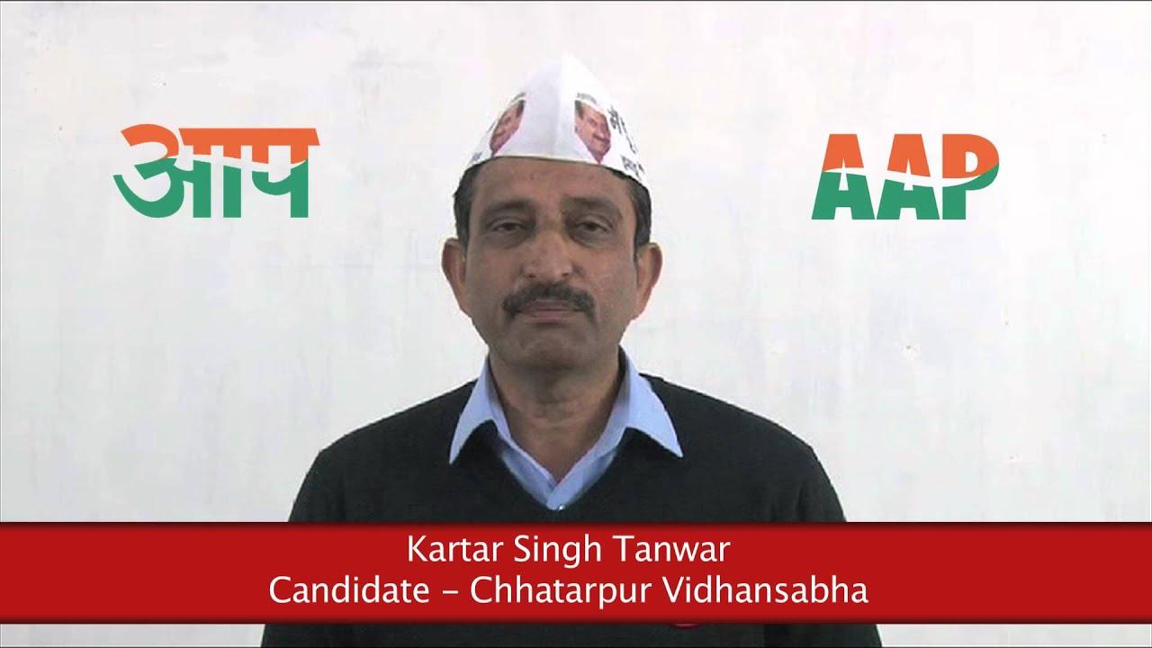 Kartar Singh Tanwar Kartar Singh Tanwar on Aap
