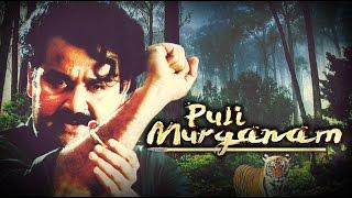 Puli Murganam