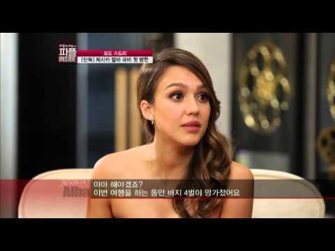 백지연의 피플인사이드 PaikJiyeon's People Inside Ep.162: 제시카알바(Jessica Alba) 4/5
