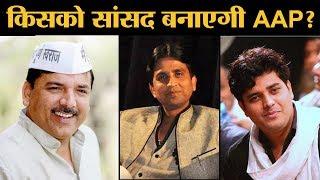 3 नहीं, 13 सांसद होंगे 'आप' से! | AAP | Arvind Kejriwal | Kumar Vishwas | Imran Pratapgarhi