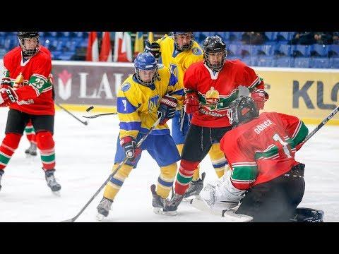 Сборная Украины U-18 обыграла Венгрию 4:3 на ЮЧМ в Дивизионе IB в Киеве