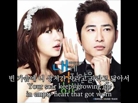 {ENG SUB}lie to me ost Nothing(아무것도) -  just (저스트)