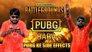 PUBG BABA ll PUBG MOBILE FUNNY VIDEO ll COMEDY VIDEO