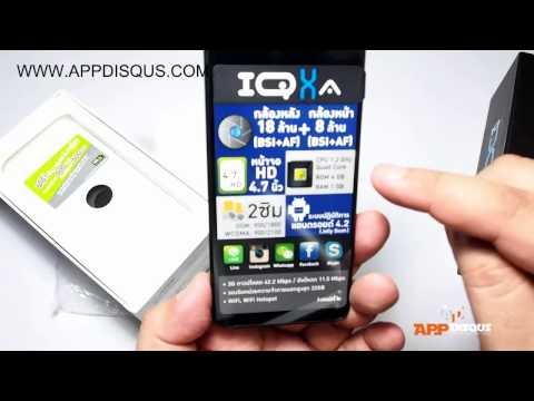 Appdisqus Review: แกะกล่อง I-Mobile IQ X