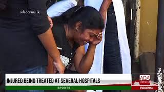 Ada Derana First At 9.00 - English News 22.04.2019