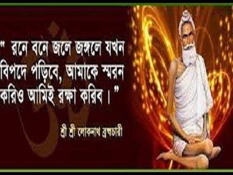 Pashan monra tui   bangla song   bangla new song   new song   video song   baba songs   bangla gaan