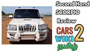 2010 Mahindra Scorpio தமிழ் Review CARS 2 Wiki