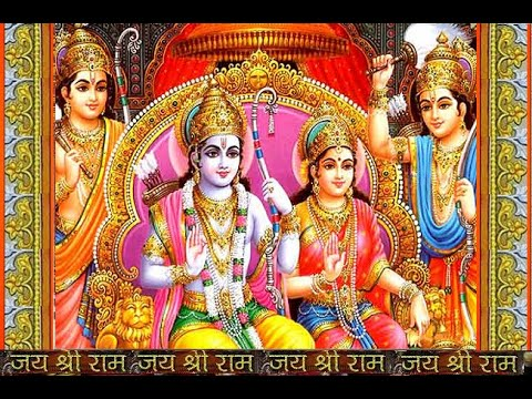Hey Ram  Hey Ram - Lord Rama Prayer