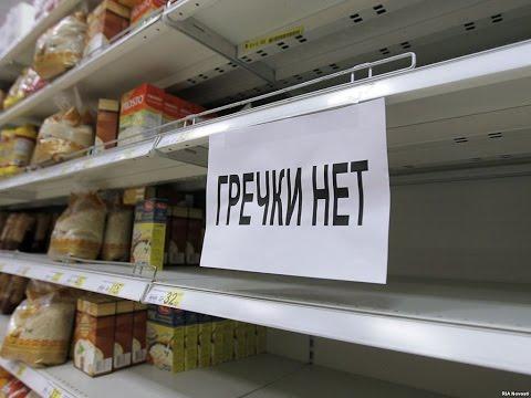 дальнобойщики в гневе, дефицит товаров, протест нарастает 19 04 17