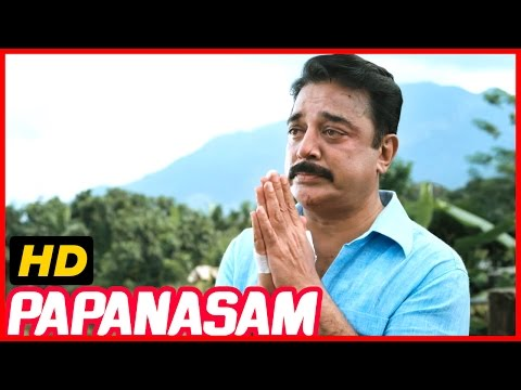 Papanasam | Kamal acting scenes | Emotional scenes | Kamal Haasan | Goutami