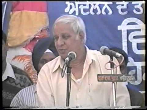 Saheb Shri Kanshi Ram Ji's speech in Shamchurasi, Punjab, 2001