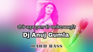 Old Nagpuri Superhit Dj Remix Song 2018  Fadu Bass