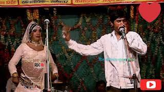 नाच## नौटंकी# श्री राम जानकी बैठे हैं मेरे सीने में नवयुवक संगीत पार्टी