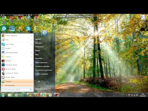 Видео как проверить оперативную память компьютера Windows 7