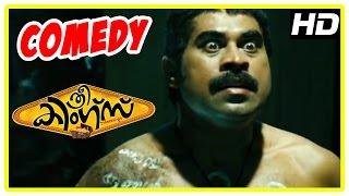 Three Kings - Malayalam Movie | Three Kings Malayalam Movie | Suraj Venjaramood Super Comedy | 1080P HD