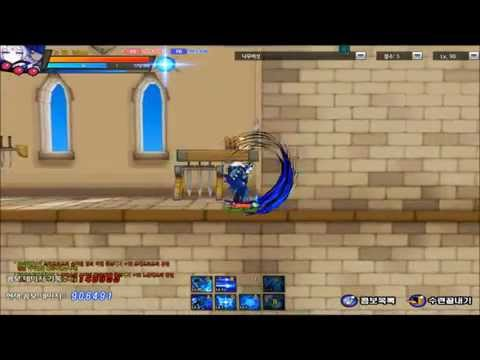 Elsword KR - Noblesse/Royal Guard - skill, combo class test