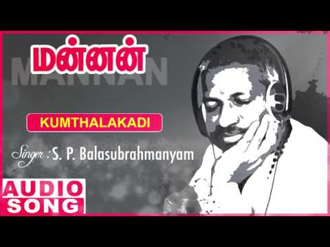 Kumthalakadi Full Song | Mannan Tamil Movie Songs | Rajinikanth | Vijayashanti | SPB | Ilayaraja