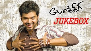 Pokkiri - Jukebox (Full Songs)