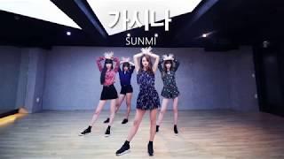 download lagu Sunmi - 가시나gashina / Pania Cover Dance Directed By gratis