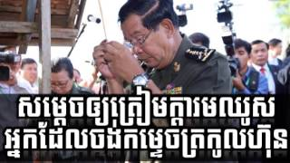 Download RFA Cambodia Hot News Today , Khmer News Today , Morning 22 06 2017 , Neary Khmer 3Gp Mp4