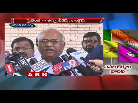 One Nation One Poll | DMK, TDP Opposes Jamili Elections, TRS Backs Support | ABN Telugu