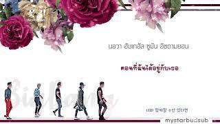 download musica THAISUB BIGBANG - FLOWER ROAD 꽃 길 ซับดาว