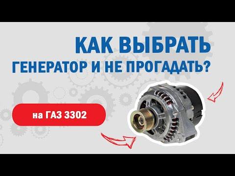 Ремонт генератора газель бизнес 4216 своими руками 49