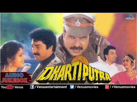 Dhartiputra Full Songs | Rishi Kapoor, Jayaprada, Mammootty | Audio Jukebox