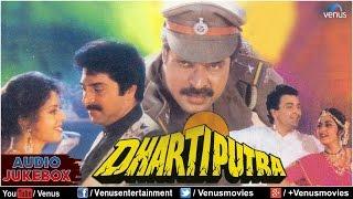 Dhartiputra Full Songs   Rishi Kapoor, Jayaprada, Mammootty   Audio Jukebox