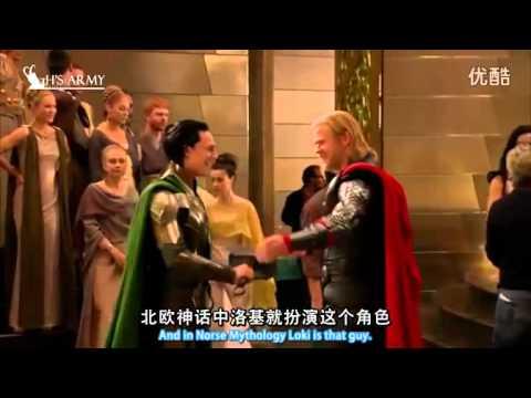 【抖森翻译军团第005蛋】Tom Hiddleston Talks Loki In Thor