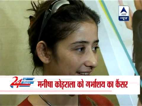 Manisha Koirala 'shocked' About Cancer, Says 'i'll Recover' video