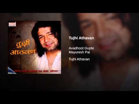 Tujhi Athavan video