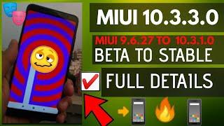 Redmi note 5 pro Miui 10.3.3.0 Upcoming Late Update| Miui 9.6.27 To Miui 10.3.1.0 Update process