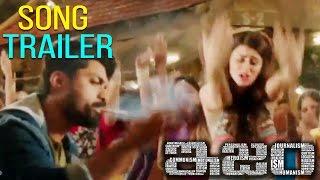 ISM / Ijam Movie  Latest Song Trailer - Kalyanram, Jagapati Babu, Aditi Arya