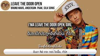 Download lagu แปลเพลง Leave the Door Open - Bruno Mars, Anderson .Paak, Silk Sonic