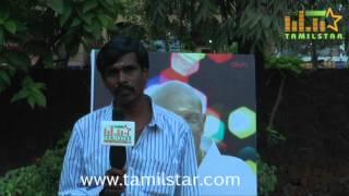 Mohan At Yaanai Mel Kudhirai Savaari Movie Audio Launch