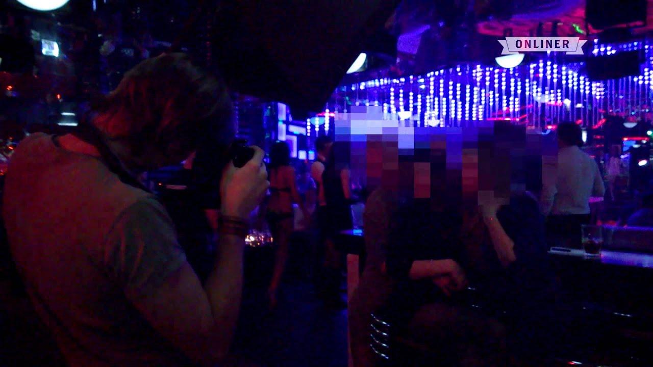 Смотреть онлайн ночные клубы 1 фотография