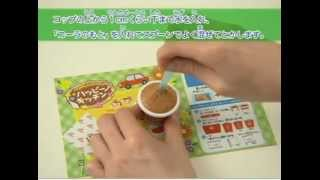 Happy Kitchen Burger Kit ~ www.JetsoMall.net Kracie Popin Cookin 香港