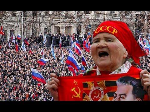 Бандеровцев в Крыму давно нет, теперь можно и камни с неба, сами же просили. Что опять не так?