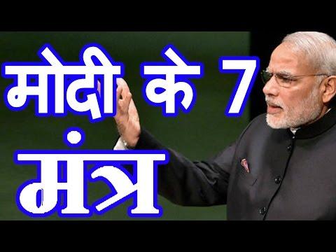 LIVE: G20 Antalya Summit में Narendra Modi ने दुनिया को दिए 7 मंत्र