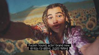 Download lagu 🔥 빌보드 1위곡, 24kGoldn - Mood (ft. iann dior) [가사 번역/한글 자막]