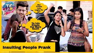 Mere sath ek Chudail Khadi hai   Insulting People in Public Prank   THF 2.0   Shilpa Arya