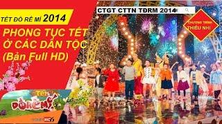 TẾT 2017 | CTGT - CTTN | TẾT ĐỒ RÊ MÍ 2014 - Phong tục tết ở các dân tộc | CTGT CTTN TĐRM 2014