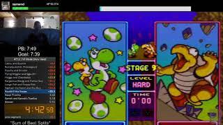 SNES - Tetris Attack - VS Mode Speedrun (Very Hard) - 4:00 IGT (7:47 RTA)
